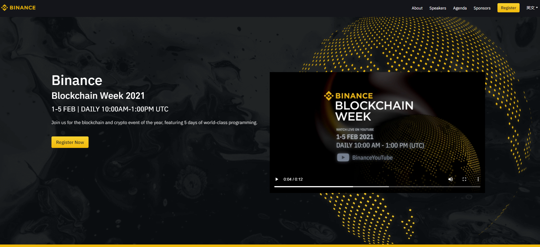 Binance Blockchain Week 2021 The Future Is Now